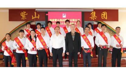 vwin博彩-VWIN真人|下载首页第8陣「ダイヤモンド社員」表彰大会が成功裏に開催されました。