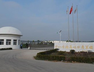 江蘇省基地