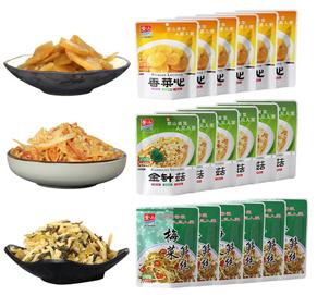 vwin博彩酱菜组合整箱