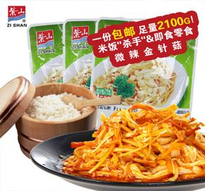 vwin博彩酱菜微辣金针菇整箱