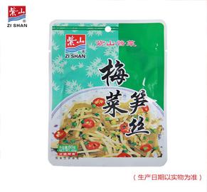 vwin博彩酱菜原味梅菜笋丝