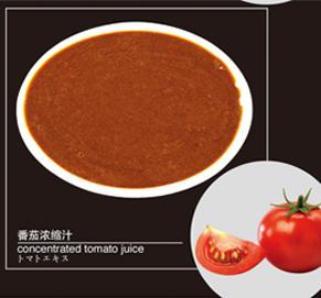 蕃茄浓缩汁