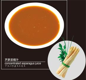 Asparagus juice concentrate