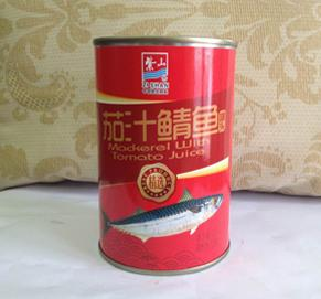 canned mackerel with tomato juice 425G