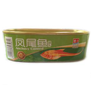 canned anchovies 184G