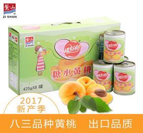 糖水黄桃2017新品8X425g
