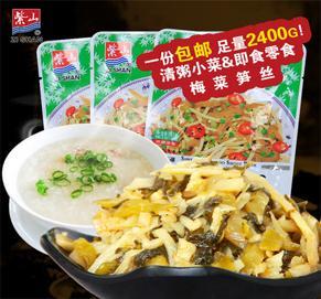 vwin博彩梅菜笋丝30*80g整箱