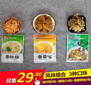 vwin博彩酱菜组合1200g整箱